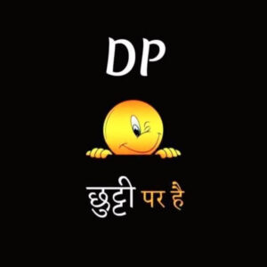 Cute Images For Whatsapp DP, Whatsapp DP Images, Whatsapp DP Images Download, Images For Whatsapp DP, Whatsapp DP Images Hd, Whatsapp DP Hd Images, Best Images For Whatsapp DP, Smile Images Whatsapp DP, Whatsapp DP Love Images, DP Images For Whatsapp, Sad Images For Whatsapp DP, Cute Whatsapp DP Images, Nice Images For Whatsapp DP, Beautiful Images For Whatsapp DP